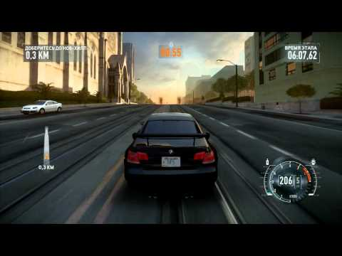 Прохождение Need for Speed The Run Часть 1