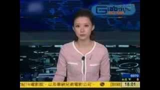 Trung Quốc nói gì về bản đồ cổ không có Hoàng Sa Trường Sa