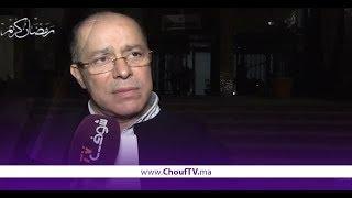 صــدمة بوعشرين من انسحابات دفاعه بشكل جماعي | خبر اليوم