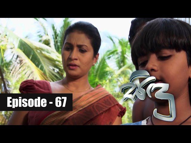 Sidu Episode 67