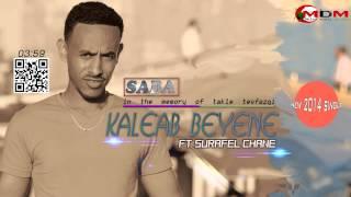 Kaleab ft Surafel - Saba