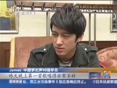 中国梦之声James即将加盟《小时代3》10强争霸跑调忘