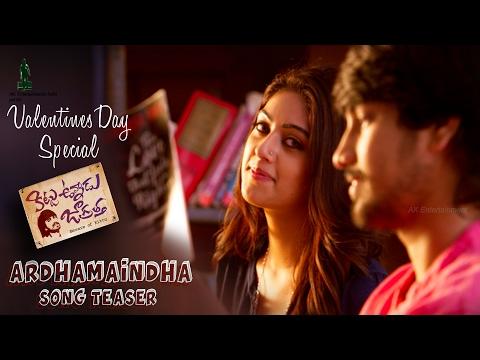 Ardhamaindha-Song-Teaser---Kittu-Unnadu-Jagratha