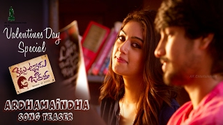 Ardhamaindha-Song-Teaser---Kittu-Unnadu-Jagratha