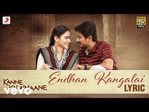 Kanne Kalaimaane - Endhan Kangalai Tamil Lyric - Udhayanidhi Stalin, Tamannaah - Yuvan