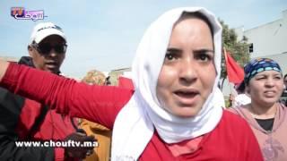 عاملات في شركة للخياطة بالدار البيضاء في وقفة احتجاجية:شهرين ماخلصونا فحقوقنا و جراو علينا   |   خارج البلاطو