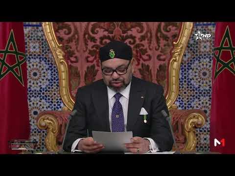 نص الخطاب السامي الذي وجهه جلالة الملك إلى الأمة بمناسبة الذكرى 43 للمسيرة الخضراء + فيديو