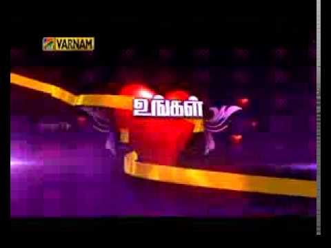 Valentine's Day on Varnam TV Promo