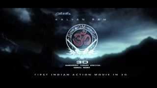 Kalyan-Ram--039-s-Om-3d-10sec