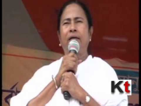 Mamata Banerjee in Burdwan along with Anubrata Mondal