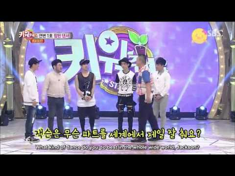 [ENG SUB] 140726 Star King GOT7 Cut