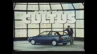 1988 suzuki cultus commercial(reich 967)