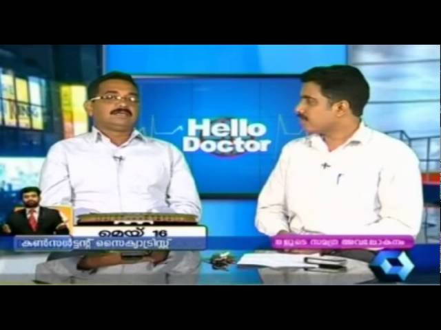 Hello Doctor 13 05 2014 P T 3