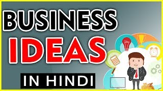 How To Find Business Ideas : Motivational Video For