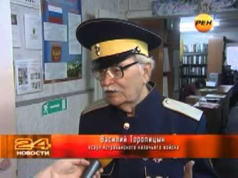 Астраханские казачьи напевы вновь зазвучали во весь голос