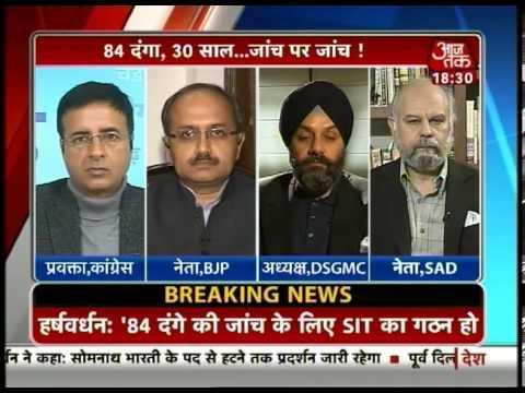 Debate: SIT probe into 1984 anti-Sikh riots