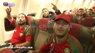 تصريح مُثير لشاب مغربي من قلب أول طائرة رجعات من أبيدجان..سمحو ليا أبنات المغرب روسيا تنادي |