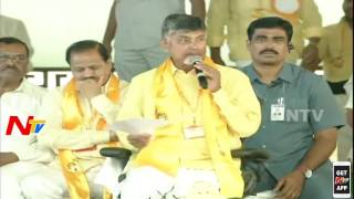 Chandrababu Naidu Praises Rammohan Naidu & Bhuma Akhil..