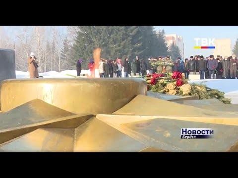Бердчане почтили память погибших при исполнении воинского долга