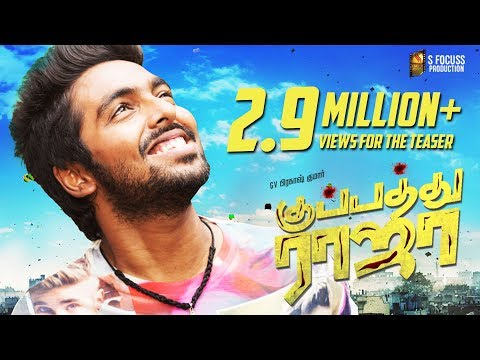 Kuppathu Raja - Official Teaser