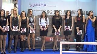 [Hottest girls - Miss Belgrade Motor Show 2014 in 3D 4K UHD] Video