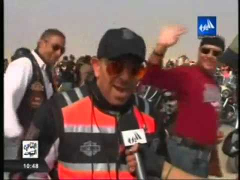 Harley-Davidson Parade in Egypt