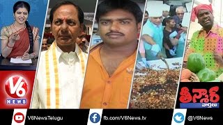 Teenmaar News : Bithiri Sathi On Nara Lokesh Family Assets..