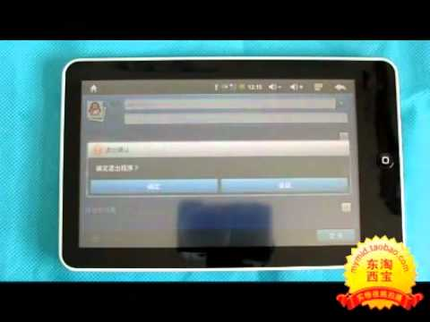 China Tablet PC MID