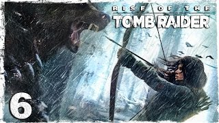 [Xbox One] Rise of the Tomb Raider. #6: Волчье логово.