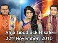 Aaja Goodluck Nikale | November 22, 2015