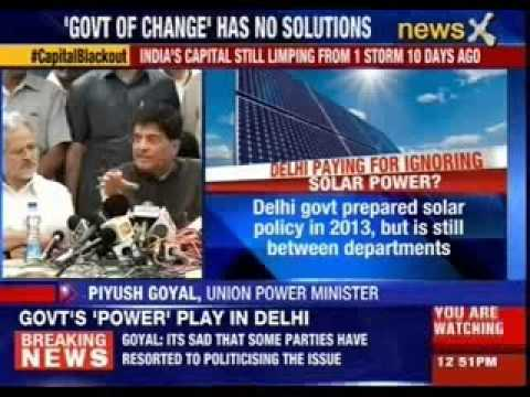 Union Power Minister Piyush Goyal addresses press confrence