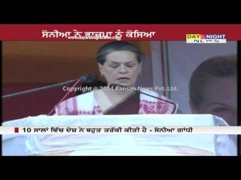 Sonia Gandhi slams BJP   Says opposition only talks