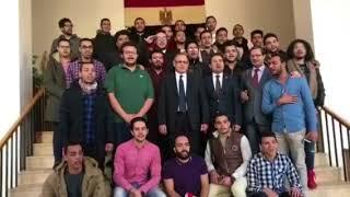 المصريون يغنون النشيد الوطني داخل السفارة