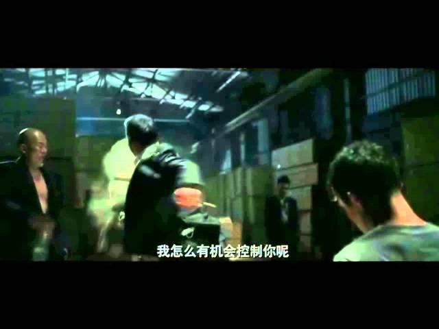 Control Teaser Trailer (2013)