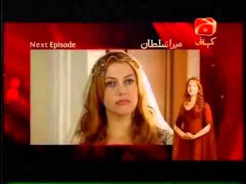 Mera Sultan Turkish Drama