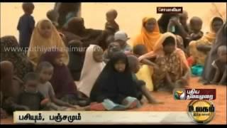 Nadum Makkalum – Somalia Country