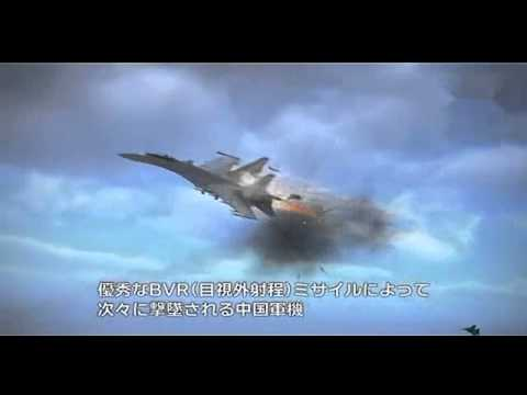 Hình ảnh trong video 日媒臆想心神战机全歼中国两个