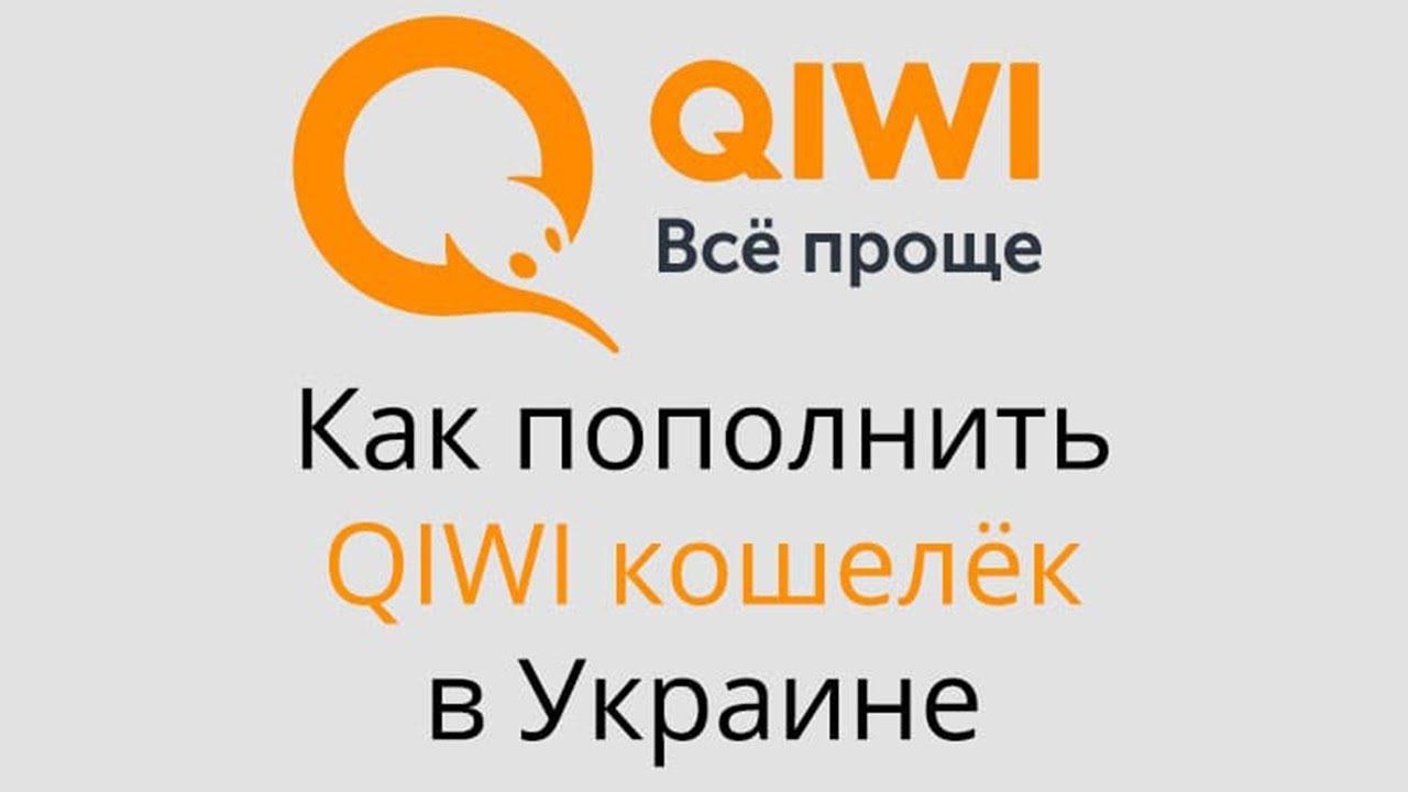 Обмен qiwi wmz яндекс деньги