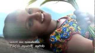 Dasi Teledrama Theme Song, Original Video Kushani Sandareka
