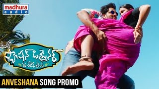 Anveshana Song Promo - Fashion Designer s/o Ladies Tailor Song
