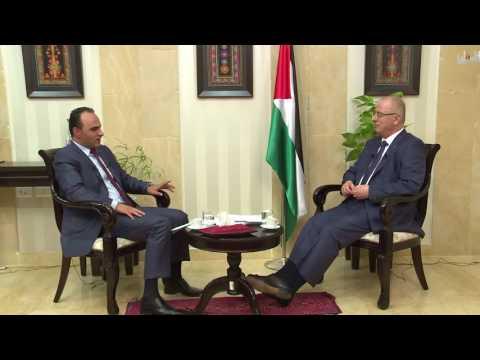الجزء الثاني: لقاء خاص مع رئيس الوزراء رامي الحمد الله