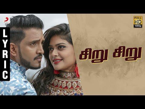 Sakka Podu Podu Raja - Siru Siru Tamil Lyric   Santhanam   STR