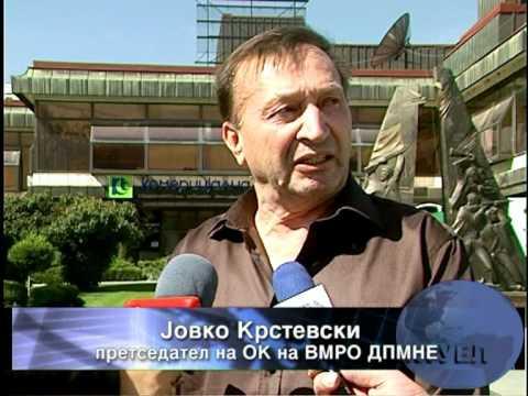 Bitola ja praznuva nezavisnosta na Makedonija 08.09.mpg