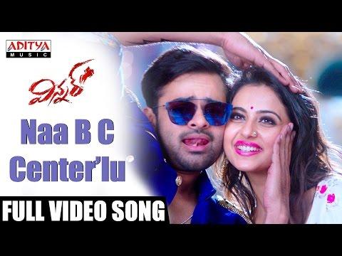 Winner-Movie-Naa-B-C-Center--039-lu-Full-Video-Song