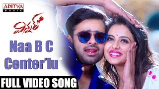 Winner Movie Naa B C Center'lu Full Video Song
