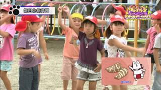第4回:2015年8月22日(土)放送 二之宮保育園/磐田北保育園/こうのとり保育園