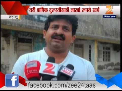Zee24Taas : Prawn production center closed, dahanu, Thane