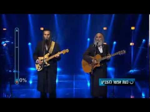 The Amazing Rabbis Singing Simon and Garfunkel!