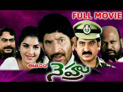 Eetharam Nehru Full Length Telugu Movie