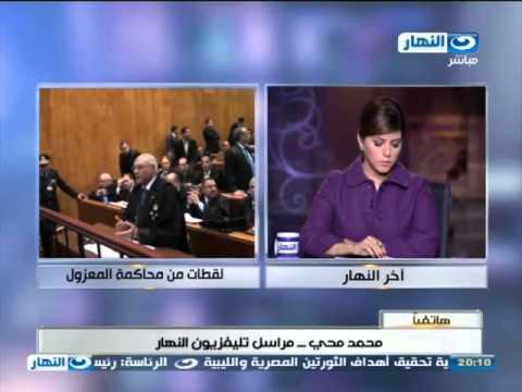 اخر النهار - عرض لقطات تعذيب المواطنين في احداث الاتحادية امام محمد مرسي في المحكمة اليوم